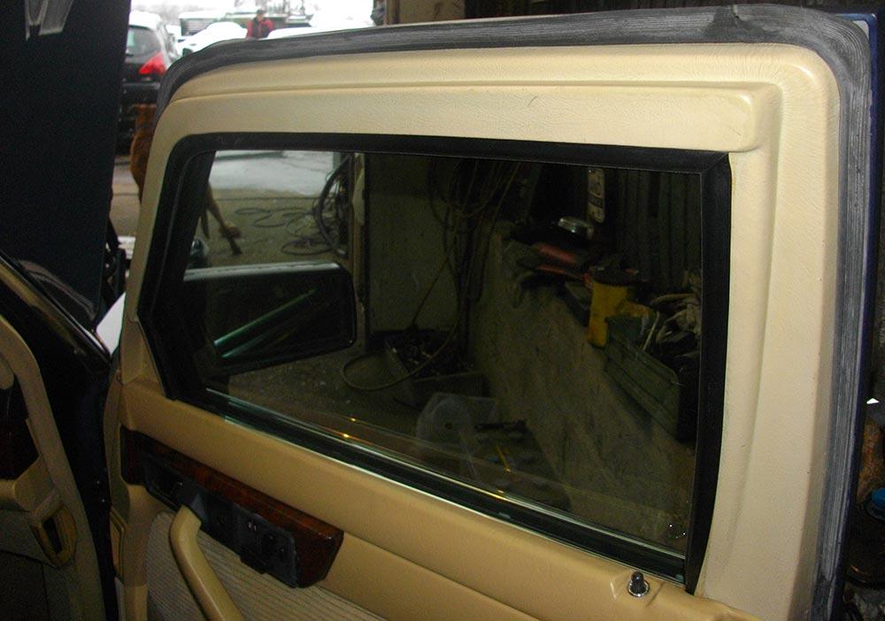 Adom Pare Brise, spécialistes des vitrages blindés à Maromme